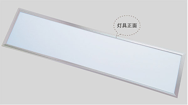 Guangdong dipimpin pabrik,Lampu panel,24W Ultra thin Led panel light 1, p1, KARNAR INTERNATIONAL GROUP LTD