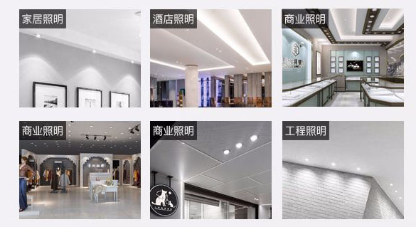 Guangdong dipimpin pabrik,mudhun cahya,China 7w recessed Led downlight 4, a-4, KARNAR INTERNATIONAL GROUP LTD