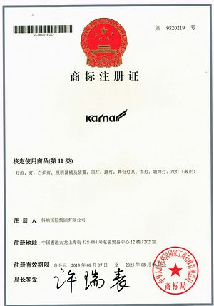 Blagovna znamka in patent KARNAR INTERNATIONAL GROUP LTD