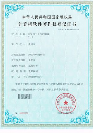 Chizindikiro ndi patent KARNAR INTERNATIONAL GROUP LTD